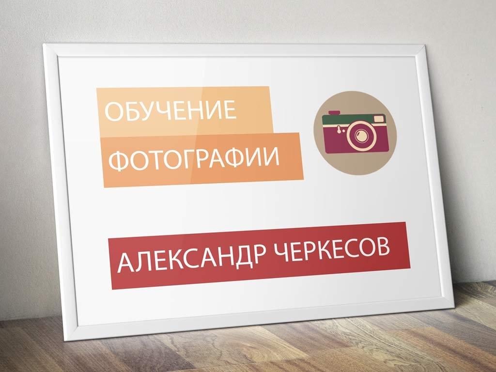 blog_study_photo